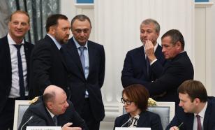 Песков не признал наличие олигархов в России