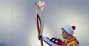 Урал встречает олимпийский огонь Сочи-2014