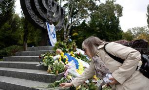 Почему власть в Киеве хочет стереть память о Холокосте — Наталья ВИТРЕНКО