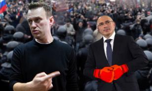 """""""Вождь"""" и экс-олигарх — о будущем России"""