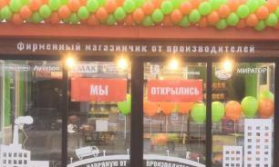 На Урале открылся первый в России магазин без продавцов и охранников