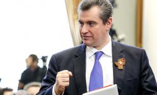 Слуцкий: призывы Европарламента - вмешательство в дела РФ