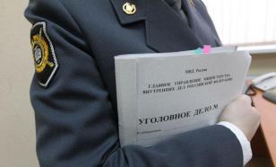 Экс-замминистра просвещения РФ Ракова заявила, что не скрывалась от следствия