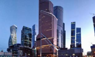 На рынке офисной недвижимости Москвы ожидается стабилизация