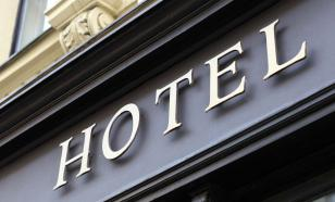 Гостиницы «Турист» и «Алтай» пойдут с молотка