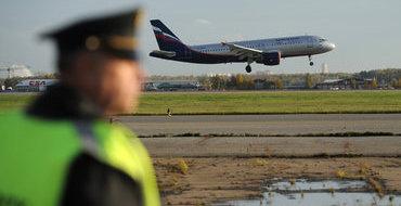 В Чите рейсы задерживаются из-за учений ПВО