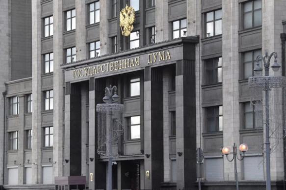 В МИД прокомментировали призыв НАТО передать Крым Украине