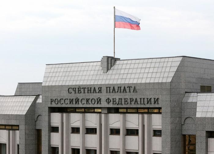 Счётная палата: есть риски значительного снижения доходов россиян