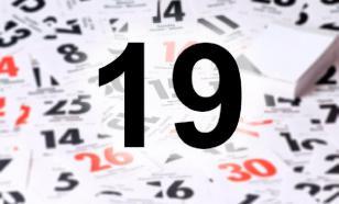 19 декабря: День памяти святителя Николая, а также День контрразведчиков и снабженцев