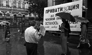 Ущерб от приватизаторов сравним с потерями в ВОВ