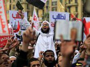 Во время массовой драки в Каире пострадали 88 человек (+фото, видео)