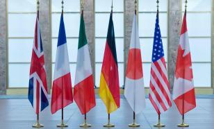 Представитель Южной Кореи отправится на саммит G7