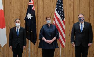 """""""Щит самураев"""": зачем Японии дружить с США"""