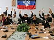 Донецкую народную республику попытались обвинить в бандитизме
