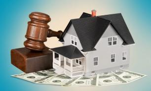 Способы продажи залоговой недвижимости