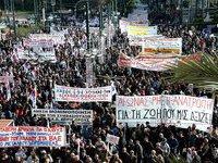 В Греции пройдет всеобщая забастовка против мер жесткой экономии.