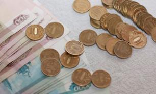 Правительство продлило мораторий на накопительные пенсионные взносы