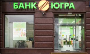 """Прокуратура рассматривает обращение по делу против главы временной администрации в """"Югре"""""""