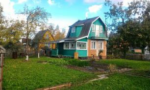 Финпотребсоюз: россияне избавляются от дач из-за снижения доходов