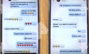 В Астрахани уволилась директор школы, где разгорелся секс-скандал
