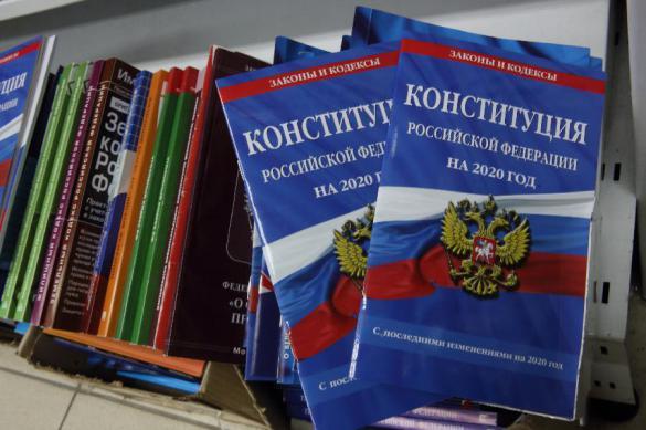 Россия первая в мире закрепила права и свободы в Конституции