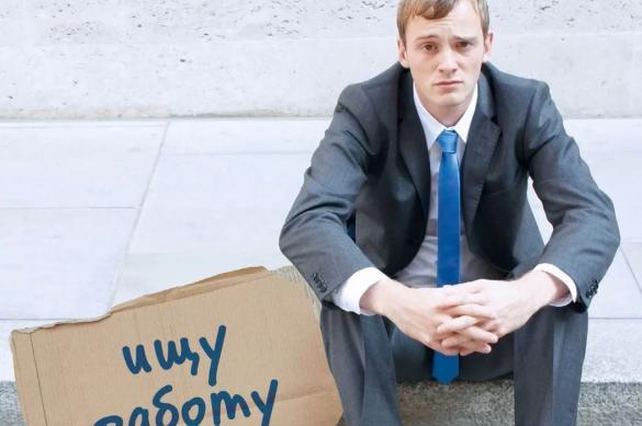 Котяков: Безработных в стране 1,6 млн человек. И это еще не предел