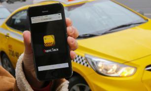 """В Туле проходит забастовка против """"Яндекс.Такси"""""""
