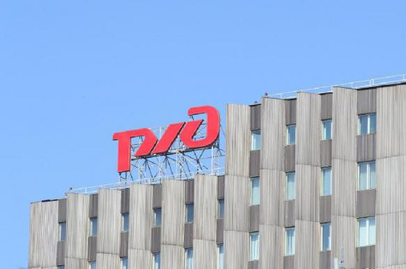 """Новый офис """"РЖД"""" будет строить японская компания"""