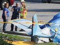 Спортивный самолет разбился в Подмосковье, есть жертвы.