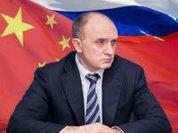Южный Урал продвигается в Китай