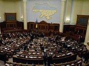 Верховная рада собирается расторгнуть договор сотрудничества между Россией и Украиной