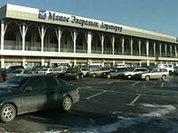 Киргизия прощается с авиабазами России и США