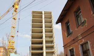 Пора переселяться: ветхое и аварийное жилье