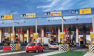 """Госкомпания """"Автодор"""" предлагает увеличить скорость на платных трассах"""