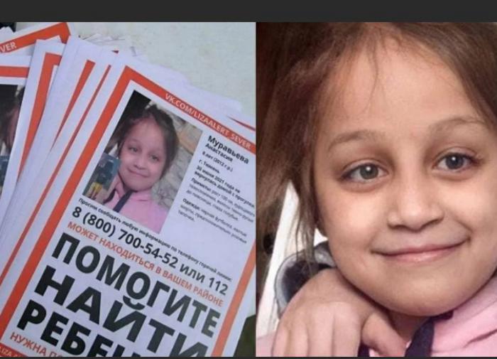 Отца и мать убитой в Тюмени девочки лишат родительских прав