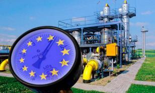 Украина предложила Европе свои хранилища под стратегические запасы газа