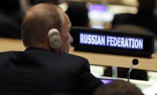 Россия – краеугольный камень международной безопасности