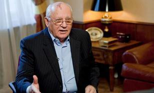 Горбачев попросил Путина и Трампа не начинать ядерную войну
