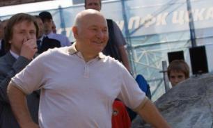 Собянин выразил соболезнования близким Юрия Лужкова