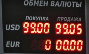 Неутешительные прогнозы: доллар по 100 руб и безработица