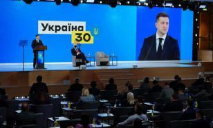 "В Киеве начинает работу форум ""Украина 30"". Тема - ""що робити з Росією"""