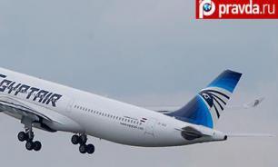Reuters: Спутники США не подтвердили взрыв на борту A320