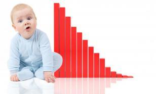 Материнский капитал не работает — молодые не рожают