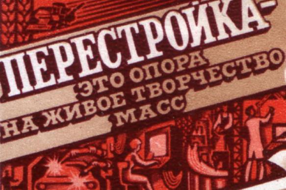 "Геннадий Зюганов: термин ""перестройка"" родился в лабораториях США"