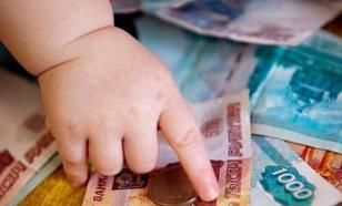 Россияне получили выплату на 345 тысяч детей в возрасте от 3 до 7 лет