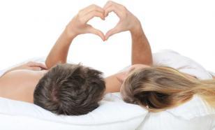 Непрерывный секс порождает бесконечную любовь