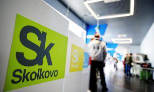 """Фонд """"Сколково"""" запускает инновационную программу для строительной отрасли"""