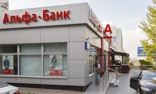 Альфа-Банк готов заплатить миллион за данные о мошенниках