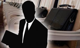Руководителей госкомпаний уволят за невыполнение госпрограмм
