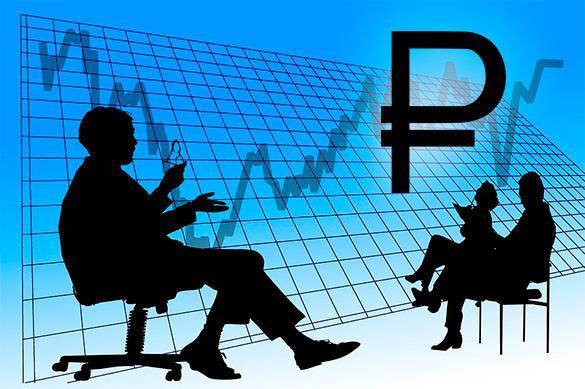 Экономист: Санкции снимут - и рубль станет единой валютой